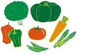緑黄色野菜をたっぷりと